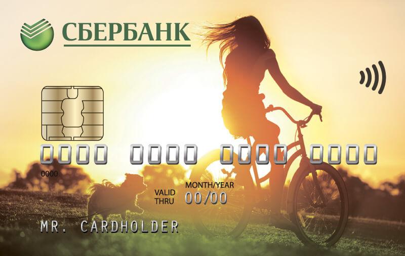 кредитная карта сбербанк молодежная