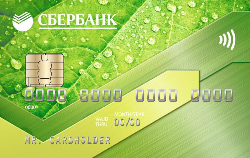 кредитная карта сбербанк моментальная