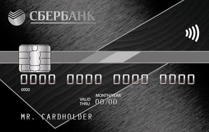 кредитная карта сбербанк с бонусами спасибо