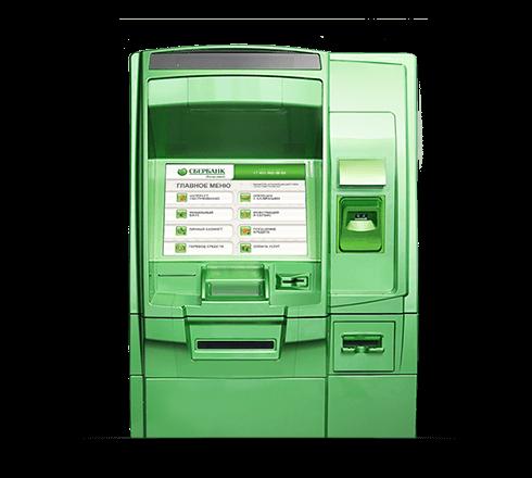 Перевод денег с карты на карту через банкомат Сбербанк